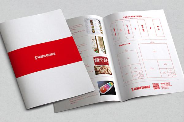 カタログ・冊子デザイン