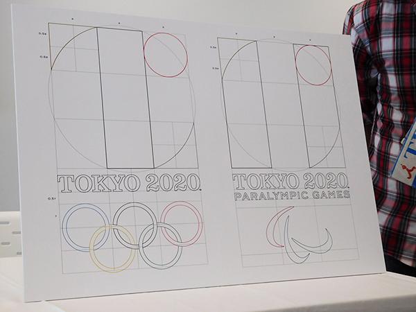 olympic-sano02