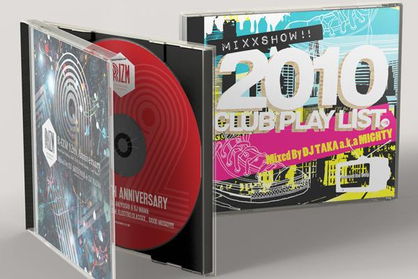 CD・DVD・音源編集