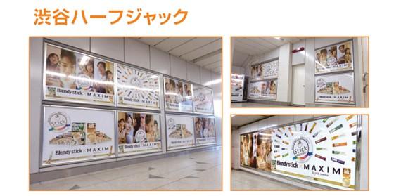 station-ad